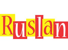 Ruslan errors logo
