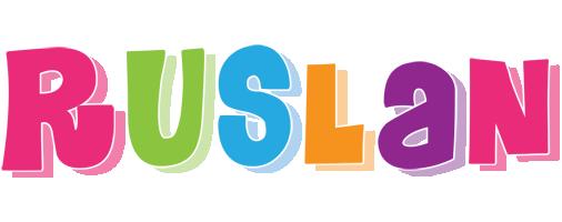 Ruslan friday logo