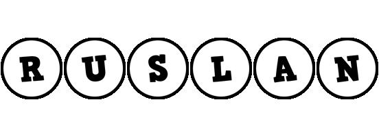 Ruslan handy logo
