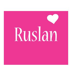 Ruslan love-heart logo