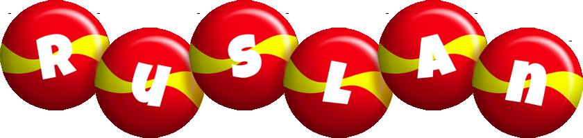 Ruslan spain logo