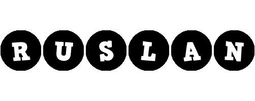 Ruslan tools logo