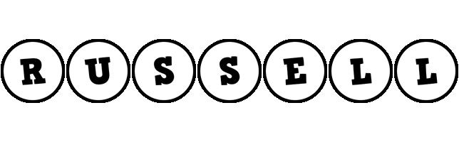 Russell handy logo