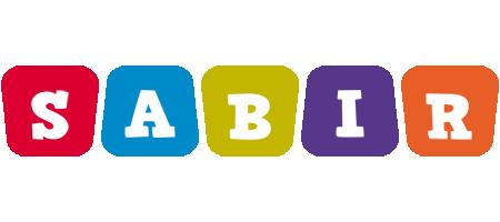 Sabir kiddo logo