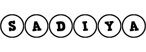 Sadiya handy logo