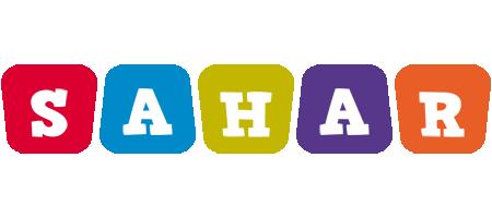 Sahar daycare logo