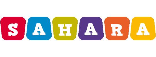 Sahara kiddo logo