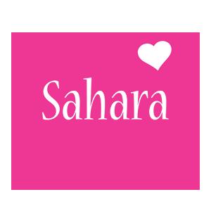 Sahara love-heart logo