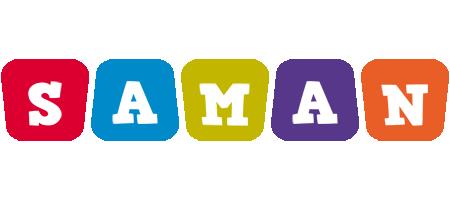 Saman kiddo logo
