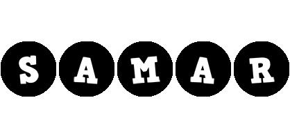 Samar tools logo