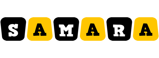 Samara boots logo
