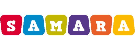 Samara kiddo logo