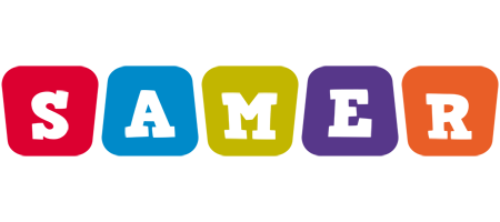 Samer kiddo logo