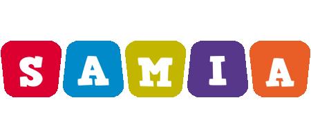 Samia daycare logo