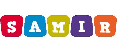 Samir daycare logo