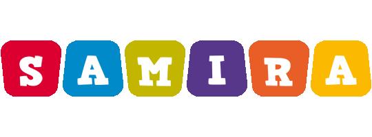 Samira daycare logo