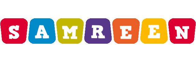 Samreen kiddo logo