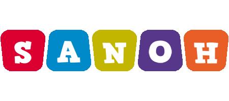 Sanoh daycare logo