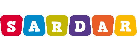 Sardar kiddo logo