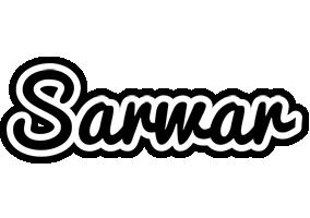 Sarwar chess logo