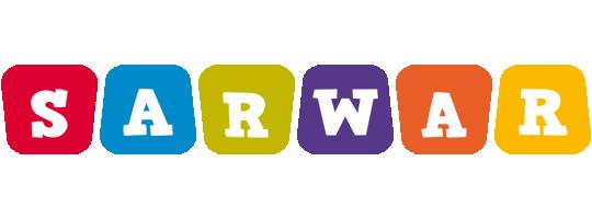 Sarwar daycare logo
