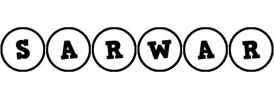 Sarwar handy logo