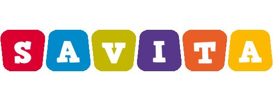 Savita daycare logo