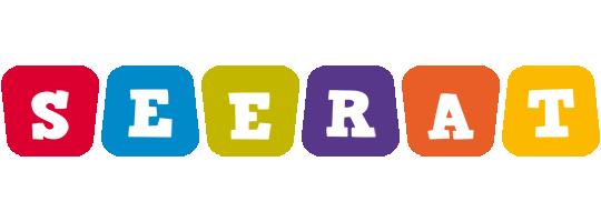 Seerat kiddo logo