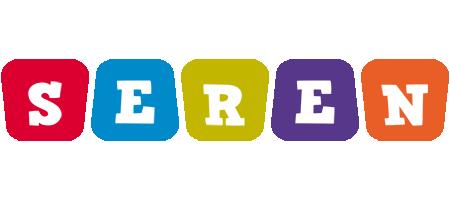Seren daycare logo