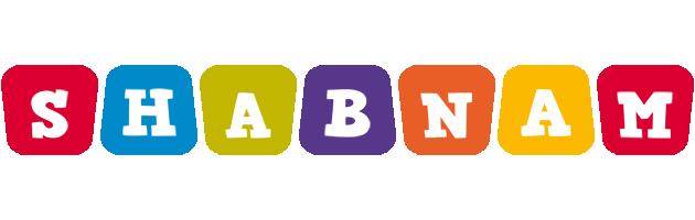 Shabnam daycare logo