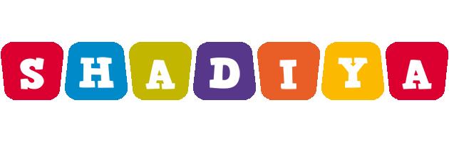 Shadiya daycare logo