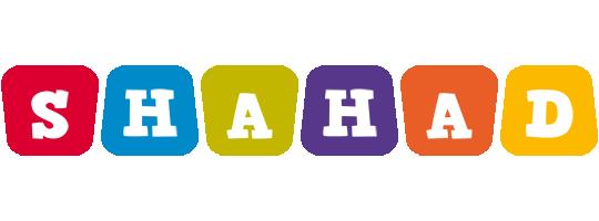 Shahad daycare logo