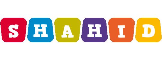 Shahid daycare logo