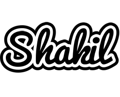 Shakil chess logo
