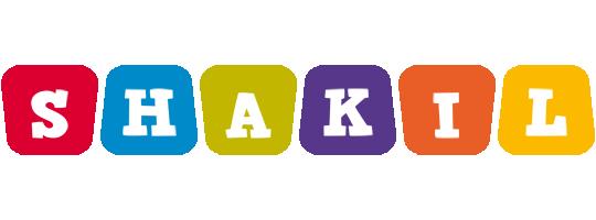 Shakil daycare logo