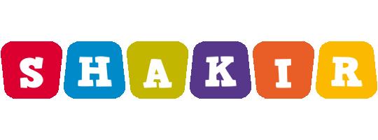 Shakir daycare logo