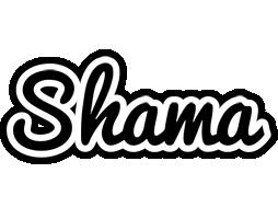 Shama chess logo