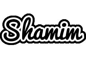 Shamim chess logo