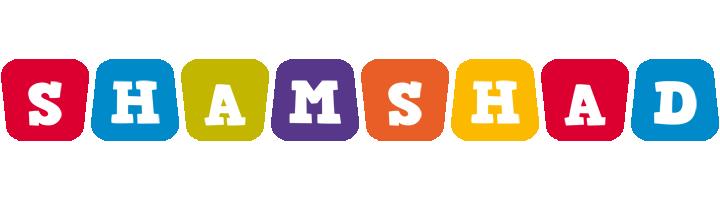 Shamshad daycare logo