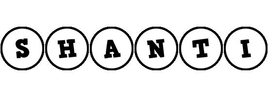 Shanti handy logo