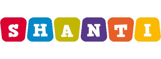 Shanti kiddo logo