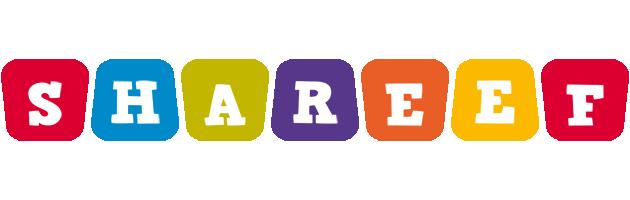 Shareef kiddo logo