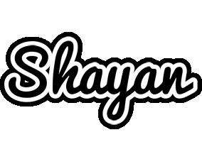 Shayan chess logo