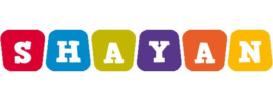 Shayan daycare logo