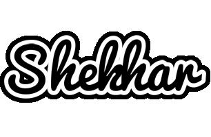 Shekhar chess logo