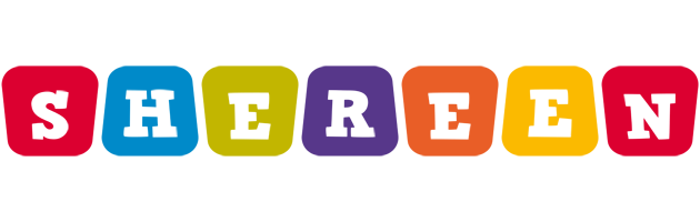 Shereen daycare logo
