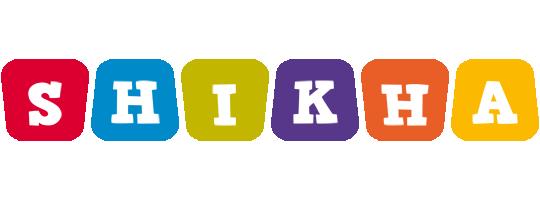 Shikha kiddo logo