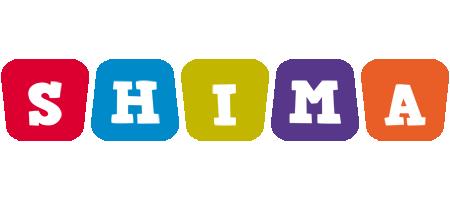 Shima daycare logo