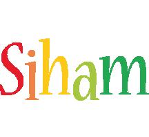 Siham birthday logo