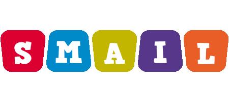 Smail kiddo logo